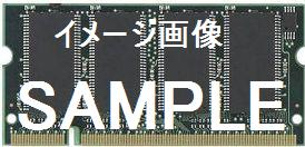 200PINDDR2 1GB DDR2-533 SODIMM (ノートPC用)
