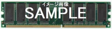 DDR32GB PC3-10600(DDR3-1333)【デスクトップPC用】