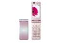 PanasonicSoftBank 830P ピンク