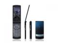 NECdocomo FOMA N906iμ Sapphire Black