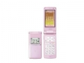 NECdocomo FOMA STYLE series N-05A Lupinus Pink