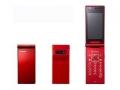 PanasonicSoftBank 832P レッド