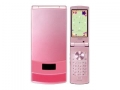 NEC docomo FOMA STYLE series N-01B Eternity Pink