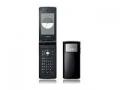 LG電子docomo FOMA STYLE series L-01C Metallic Black