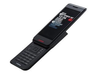 NECdocomo FOMA SMART series N-05C BLACK