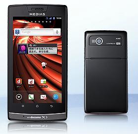 NECdocomo NEXT series MEDIAS LTE N-04D Advance Black
