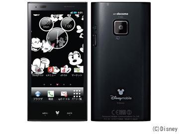 Panasonicdocomo with series Disney Mobile on docomo P-05D PURE BLACK