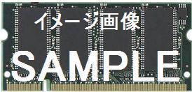 204PIN2GB DDR3-1600 SODIMM (ノートPC用)