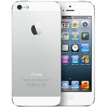 Appleau iPhone 5 16GB ホワイト&シルバー ME040J/A
