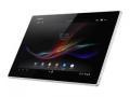 SONYXperia Tablet Z SGP312JP/W 32GB ホワイト