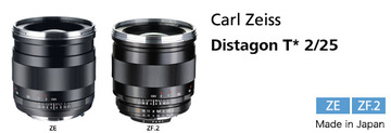 COSINACarl Zeiss Distagon T* 2/25 ZE (Canon)