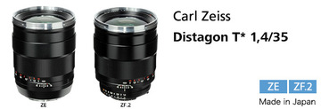 COSINACarl Zeiss Distagon T* 1.4/35 ZE (Canon)