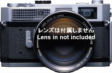 Canon7 ボディ