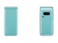 PanasonicSoftBank COLOR LIFE 4 WATERPROOF 301P ペールミント