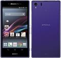 SONYdocomo Xperia Z1 SO-01F Purple