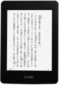AmazonKindle Paperwhite Wi-Fi(2013/第6世代)