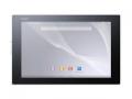 SONY au Xperia Z2 Tablet SOT21 ホワイト
