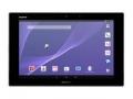 SONYdocomo Xperia Z2 Tablet SO-05F Black