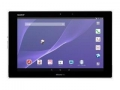 SONYdocomo Xperia Z2 Tablet SO-05F White