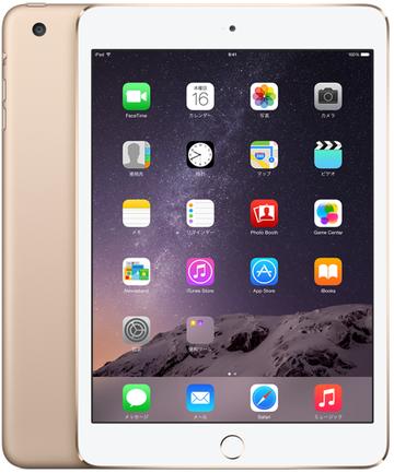 iPad mini3 Wi-Fiモデル 128GB ゴールド MGYK2J/A