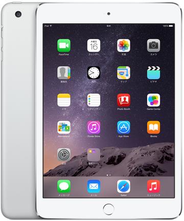 au iPad mini3 Cellular 64GB シルバー MGJ12J/A