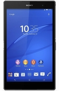 SONY Xperia Z3 Tablet Compact SGP621 LTE 16GB ブラック(海外端末)