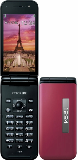 Panasonic SoftBank COLOR LIFE 5 WATERPROOF 401PM レッド