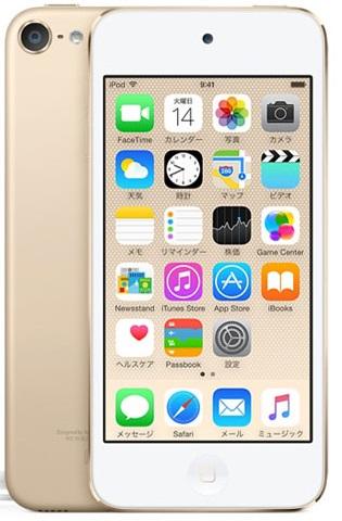 AppleiPod touch 32GB ゴールド MKHT2J/A (2015/第6世代)