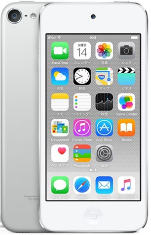 AppleiPod touch 128GB シルバー MKWR2J/A (2015/第6世代)