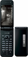 PanasonicSoftBank COLOR LIFE 5 WATERPROOF 401PM ブラック