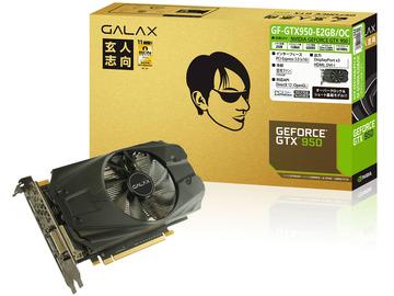 玄人志向GF-GTX950-E2GB/OC GTX950/2GB(GDDR5)/PCI-E