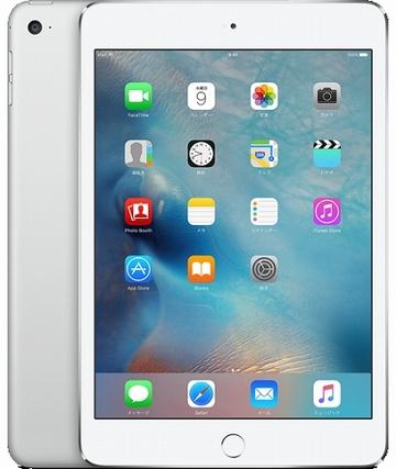 au iPad mini4 Cellular 128GB シルバー MK772J/A