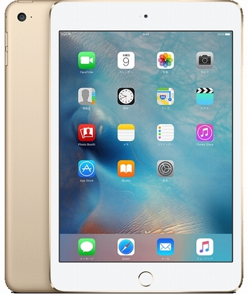 AppleiPad mini4 Wi-Fiモデル 128GB ゴールド MK9Q2J/A
