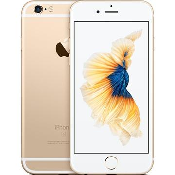Apple SoftBank iPhone 6s 64GB ゴールド MKQQ2J/A