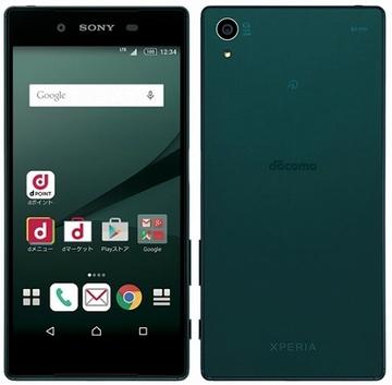 docomo Xperia Z5 SO-01H Green ASO49245