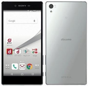 docomo Xperia Z5 Premium SO-03H Chrome ASO49375