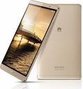 HuaweiMediaPad M2 8.0 LTEモデル M2-802L 3GB 32GB ゴールド(SIMフリー)