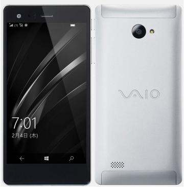 VAIOVAIO Phone Biz VPB0511S シルバー