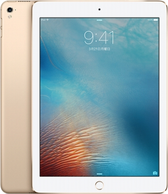 docomo iPad Pro 9.7インチ Cellular 256GB ゴールド MLQ82J/A