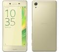 SONYXperia X Dual F5122 64GB Lime Gold(海外携帯)