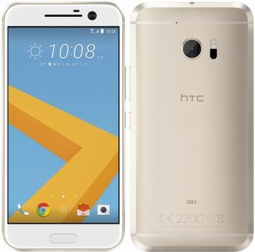 HTCau HTC 10 HTV32 トパーズゴールド