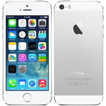 AppleUQmobile iPhone 5s 16GB シルバー ME333J/A