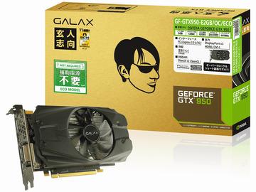 玄人志向GF-GTX950-E2GB/OC/ECO GTX950/2GB(GDDR5)/PCI-E