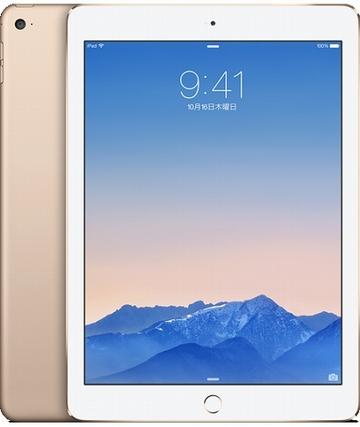 iPad Air2 Wi-Fiモデル 32GB ゴールド(海外版)