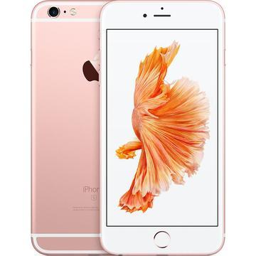 Appleau 【SIMロック解除済み】 iPhone 6s Plus 128GB ローズゴールド MKUG2J/A