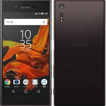 SONY SoftBank Xperia XZ 601SO ミネラルブラック