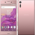 SONY SoftBank Xperia XZ 601SO ディープピンク
