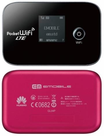 HuaweiEMOBILE GL04P Pocket WiFi LTE レッド