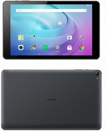 Huaweiymobile MediaPad T2 Pro 606HW ブラック