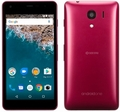 KYOCERA ymobile Android One S2 レッド